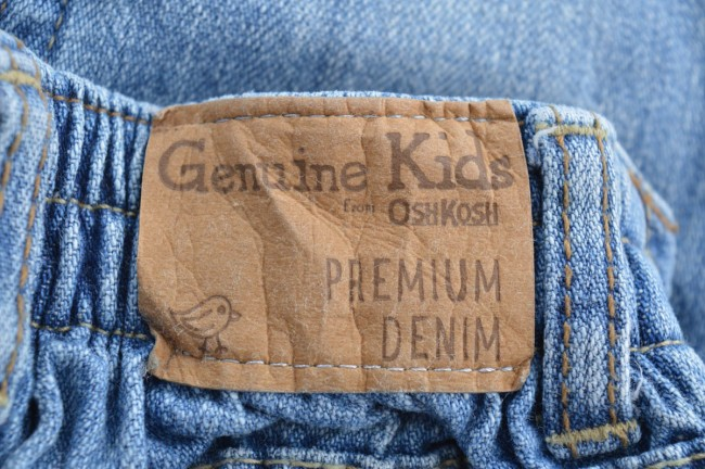 Бебешки дънки за момче - Genuine Kids - OUTLET - 2
