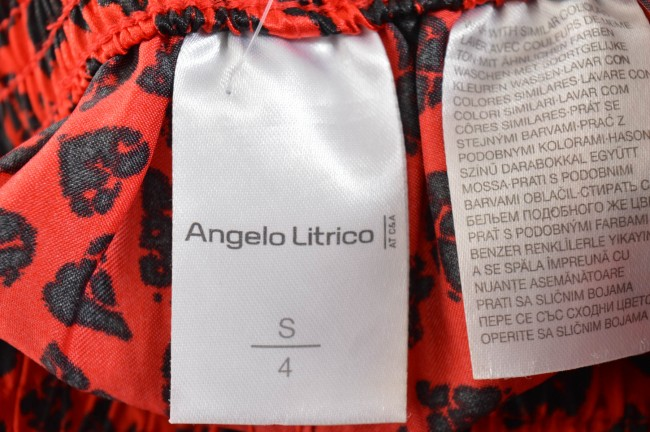 Мъжки боксерки - Angelo Litrico - OUTLET - 2